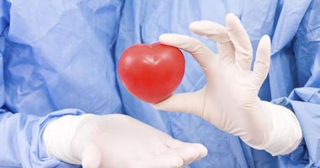 Robotik Kalp Damar Cerrahisi