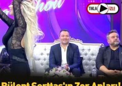 İbo Show'da Oryantal Didem ile Zor Anlar!